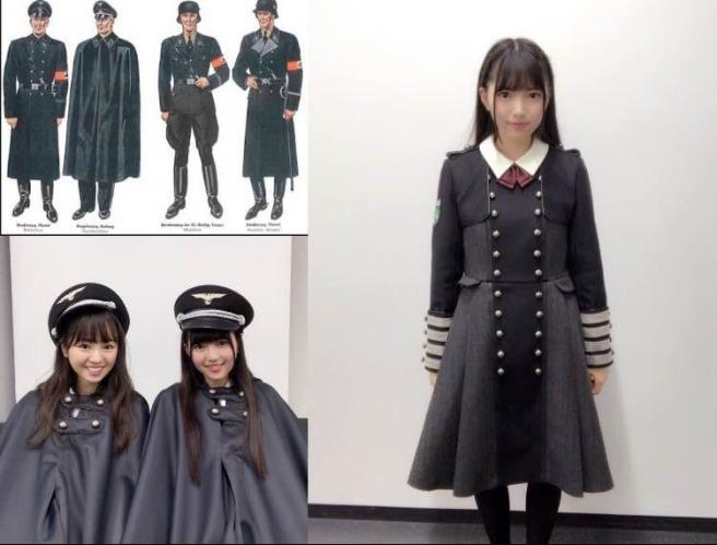 nazi-a-20161101